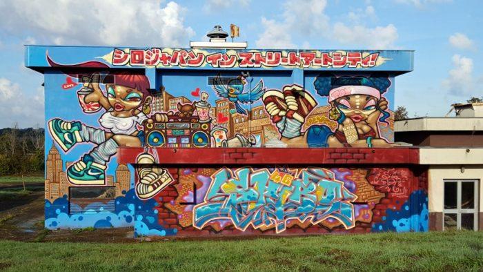 Street Art City à Lurcy-Lévis en France