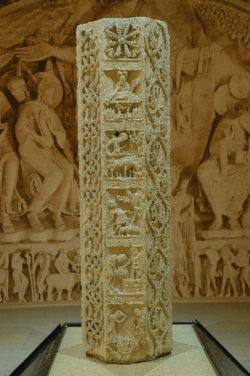 Colonne du Zodiaque Souvigny
